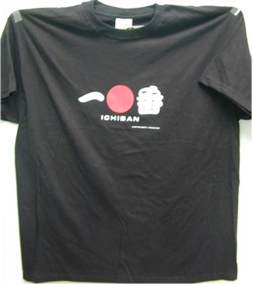 Ichiban (Number One) T-Shirt (Black)
