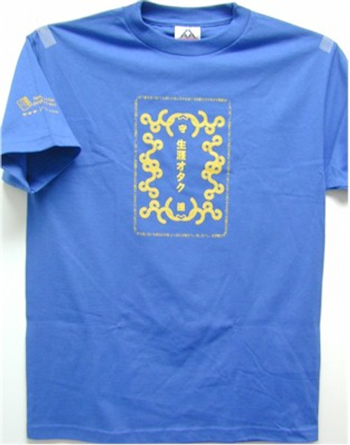 Japanese Good Luck Charm T-Shirt Otaku (Blue)