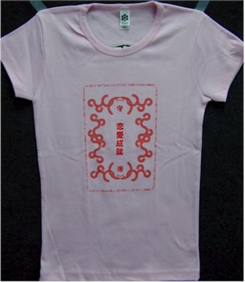Japanese Good Luck Charm Babydoll T-Shirt Love (Pink)