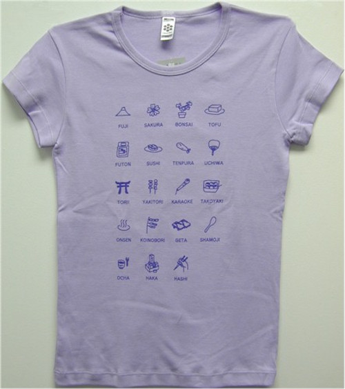 Japanese Good Words Babydoll T (Light Purple)