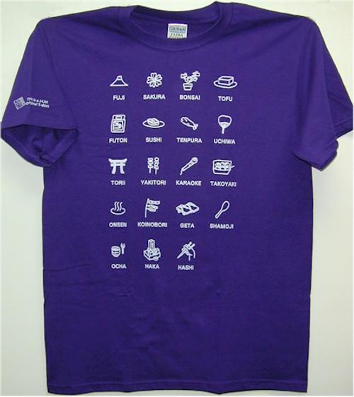 Japanese Good Words T-Shirt (Dark Purple)