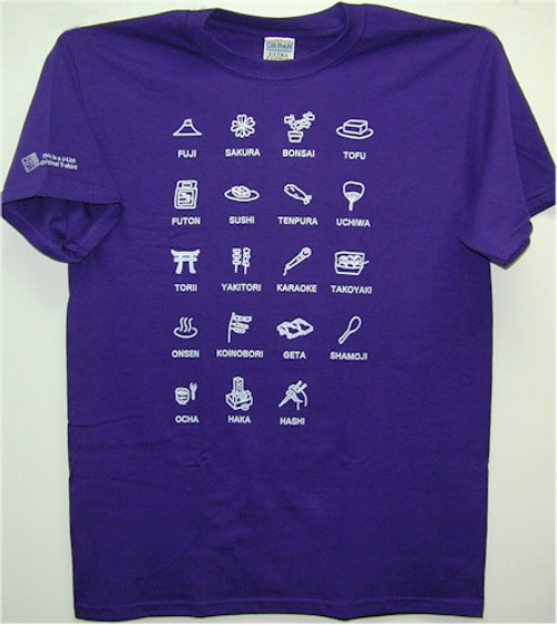Japanese Good Words T-Shirt (Dark Purple)