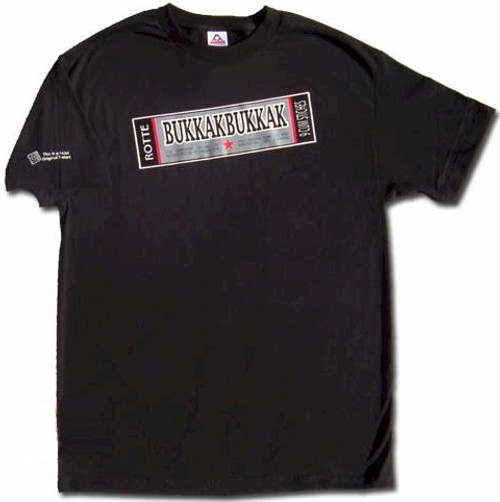 Japanese Product Parody T-Shirt Bukkak Bukkak (Black)