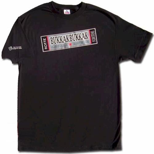 Japanese Product Parody T-Shirt Bukkak Bukkak (Black)