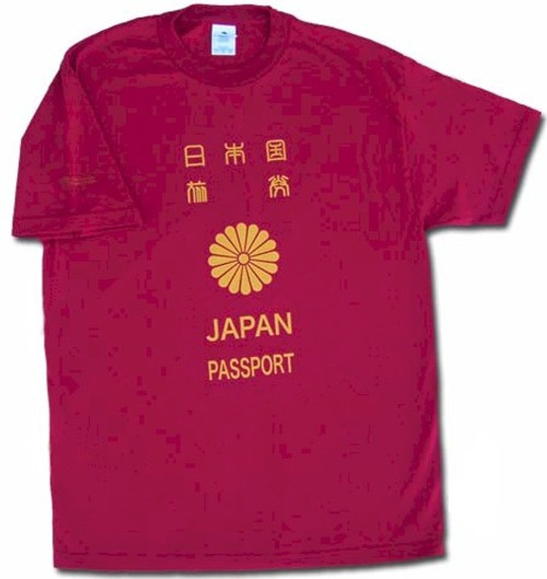 Japanese Passport T-Shirt (Red)