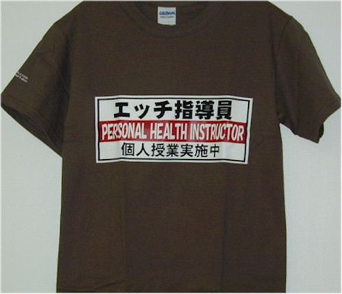 Personal Health Instructor T-Shirt (Olive Green)