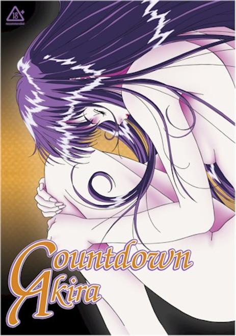 Countdown Akira DVD