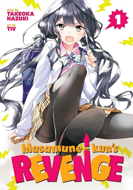 Masamune-kun's Revenge Graphic Novel Vol. 01