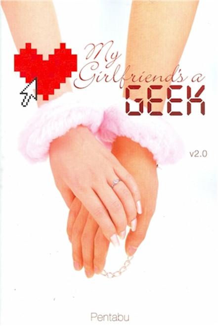 My Girlfriend's a Geek Novel Vol. 02 (Damaged)