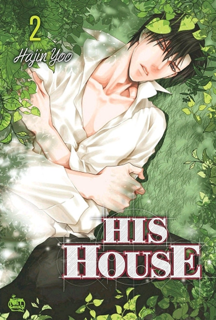 His House Graphic Novel Vol. 02
