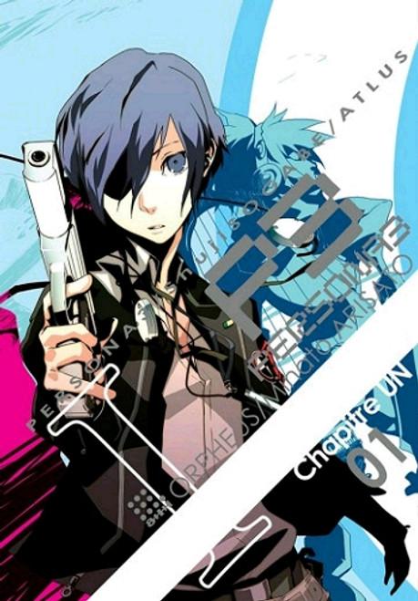 Persona 3 Graphic Novel 01