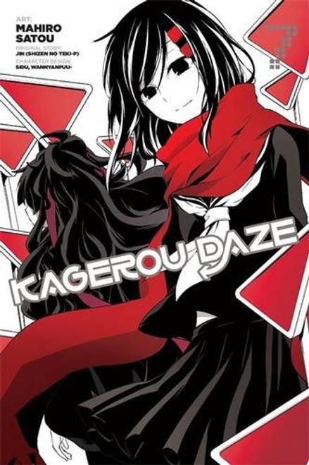 Kagerou Daze Graphic Novel 07