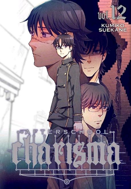 Afterschool Charisma Graphic Novel 12