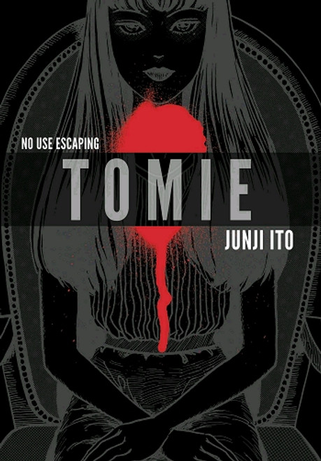 Tomie: Complete Deluxe Edition Manga