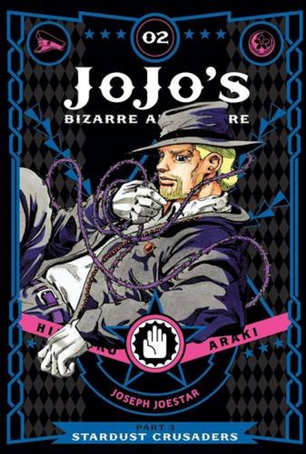 JoJo's Bizarre Adventure Part 3 Stardust Crusaders 02