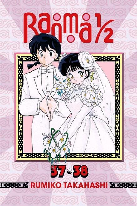 Ranma 1/2 Omnibus Graphic Novel Vol. 19