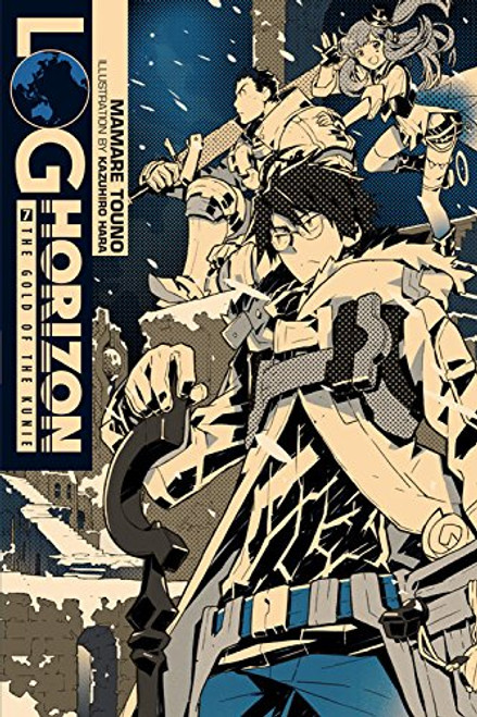 Log Horizon Novel 07