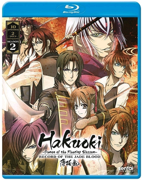Hakuoki Season 2 Blu-ray