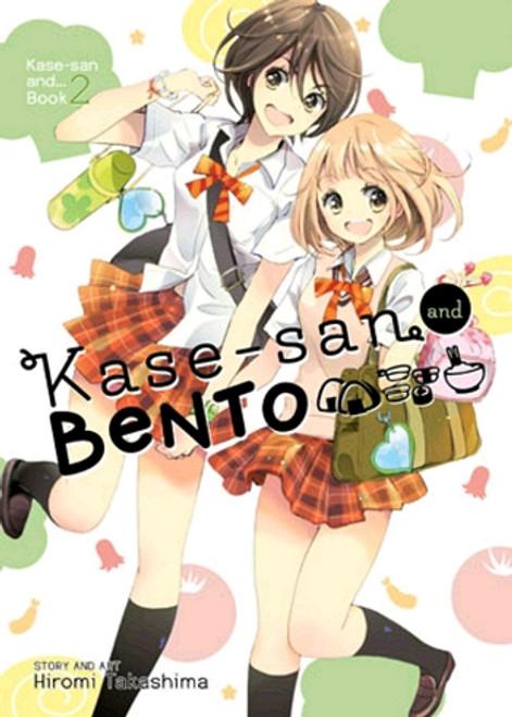 Kase-san and Bento Glory Graphic Novel