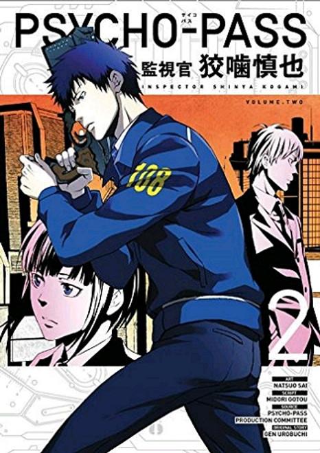PSYCHO-PASS: Inspector Shinya Kogami Graphic Novel 02