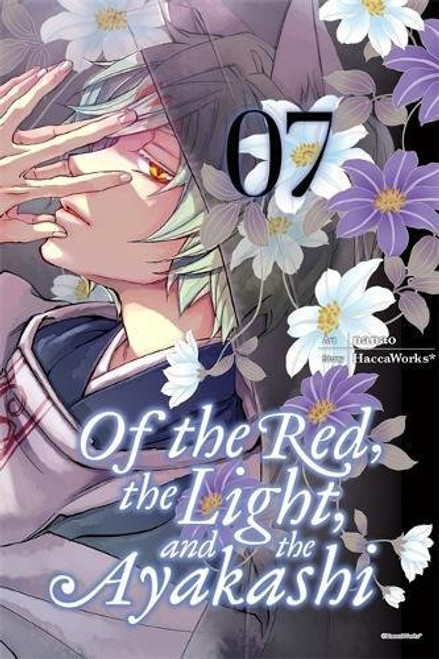 Of The Red, The Light, And The Ayakashi Manga 07