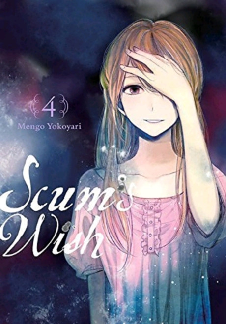 Scum's Wish Graphic Novel 04