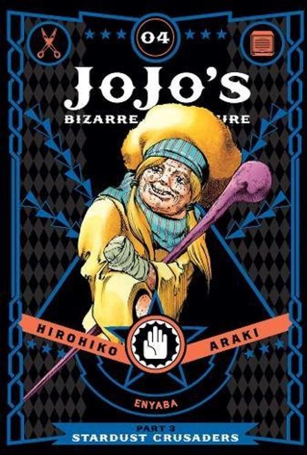JoJo's Bizarre Adventure Part 3 Stardust Crusaders 04