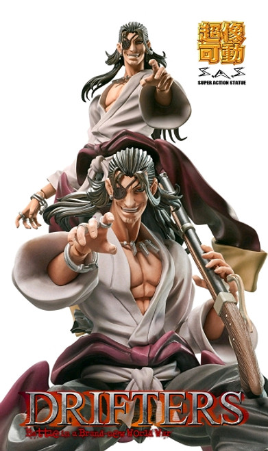 Drifters Super Action Figure - Oda Nobunaga