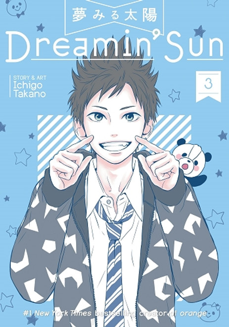 Dreamin' Sun Graphic Novel Vol. 03