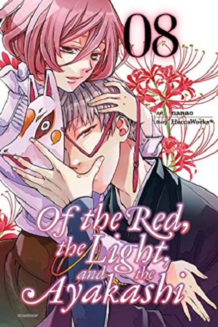 Of The Red, The Light, And The Ayakashi Manga 08