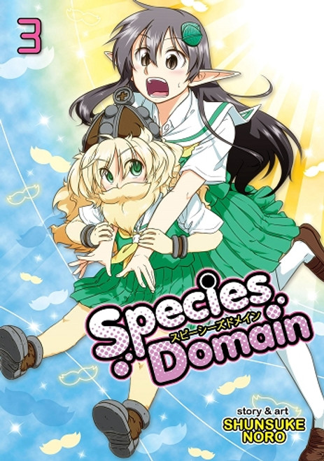 Species Domain Graphic Novel 03