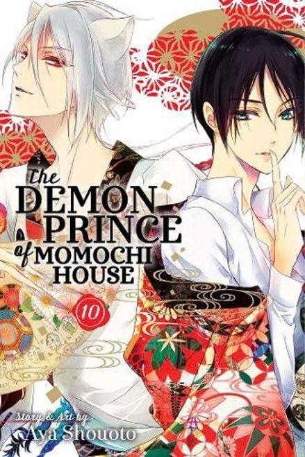Demon Prince of Momochi House Graphic Novel Vol. 10