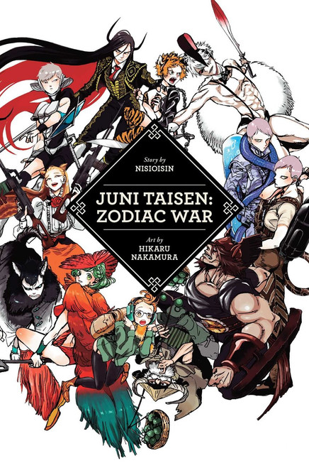 Juni Taisen: Zodiac War Novel (HC)
