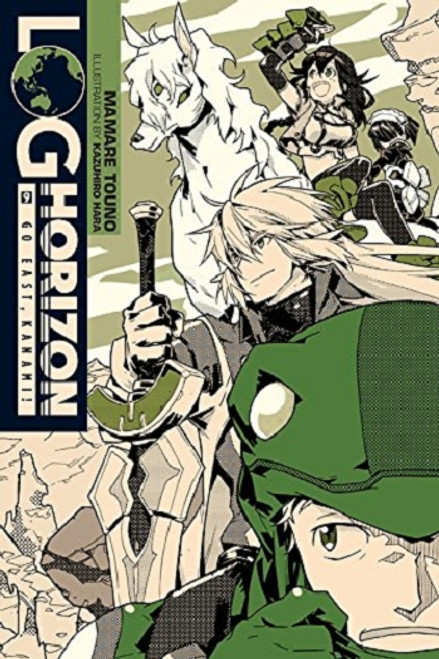 Log Horizon Novel 09