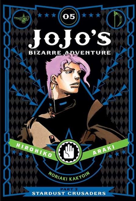 JoJo's Bizarre Adventure Part 3 Stardust Crusaders 05