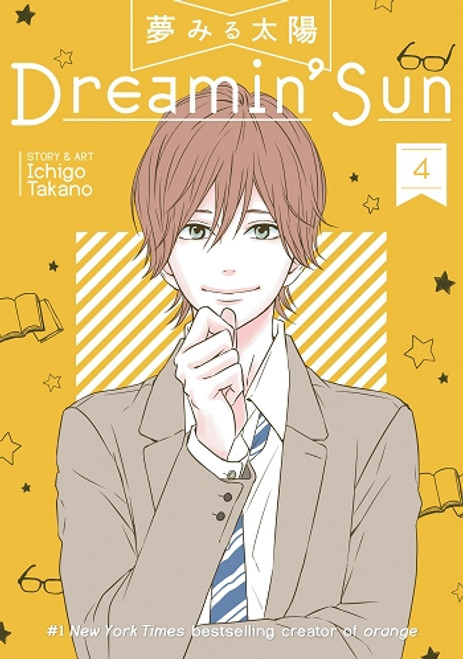 Dreamin' Sun Graphic Novel Vol. 04