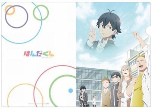 Handa-kun File Folder - Group