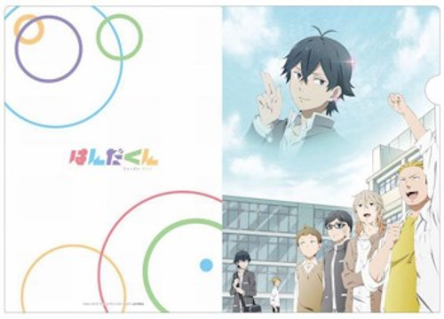 Handa-kun File Folder - Group