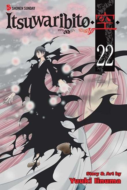 Itsuwaribito Graphic Novel Vol. 22
