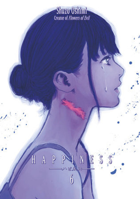 Happiness Graphic Novel Vol. 06