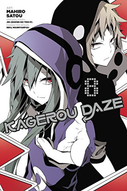 Kagerou Daze Graphic Novel 08