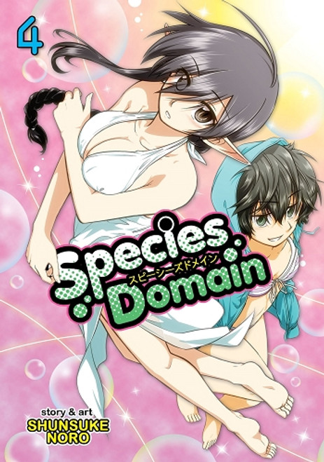 Species Domain Graphic Novel 04