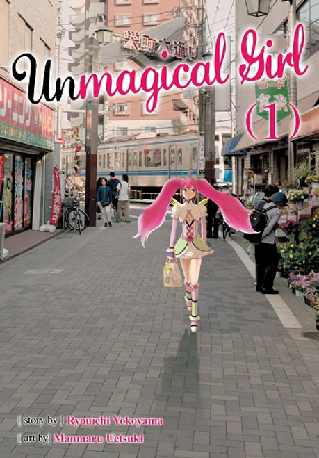 Unmagical Girl Graphic Novel 01