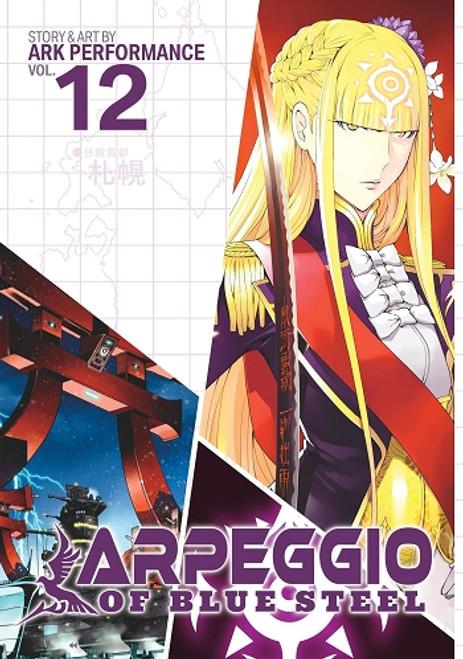 Arpeggio of Blue Steel Graphic Novel Vol. 12