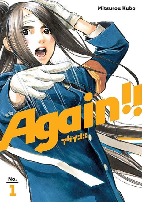 Again!! Graphic Novel 01