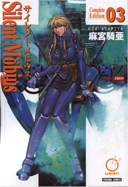 Silent Mobius: Complete Collection Graphic Novel Vol. 03