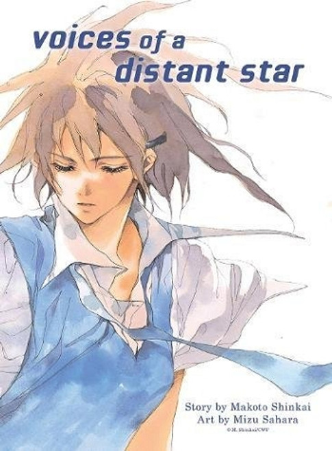 Voices of a Distant Star Graphic Novel