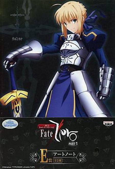 Fate/Zero Notebook - Saber