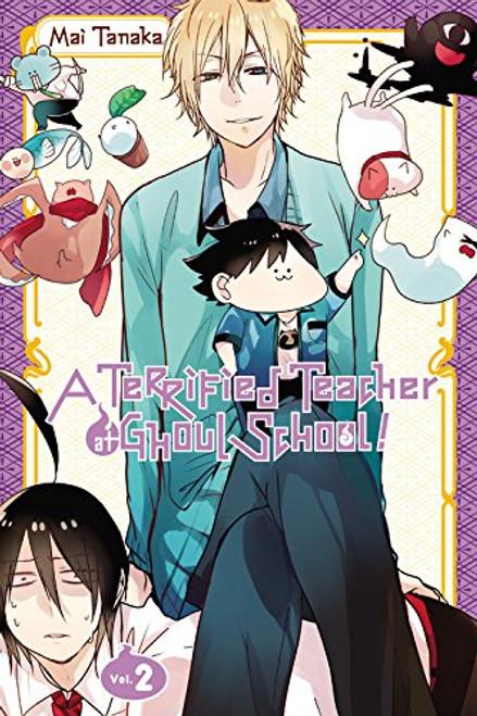 A Terrified Teacher at Ghoul School! Graphic Novel 02