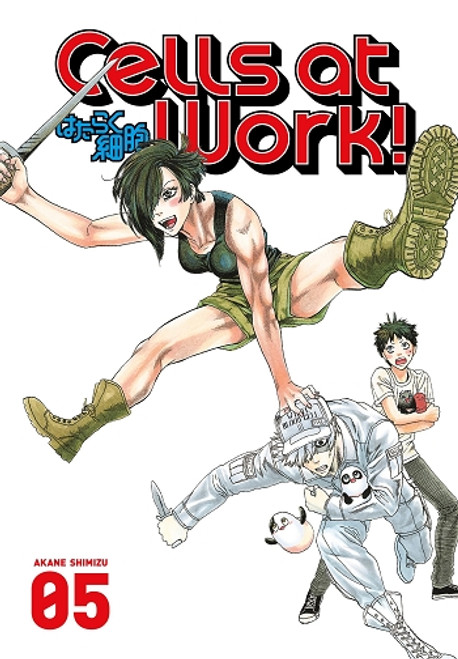 Cells at Work! Graphic Novel 05